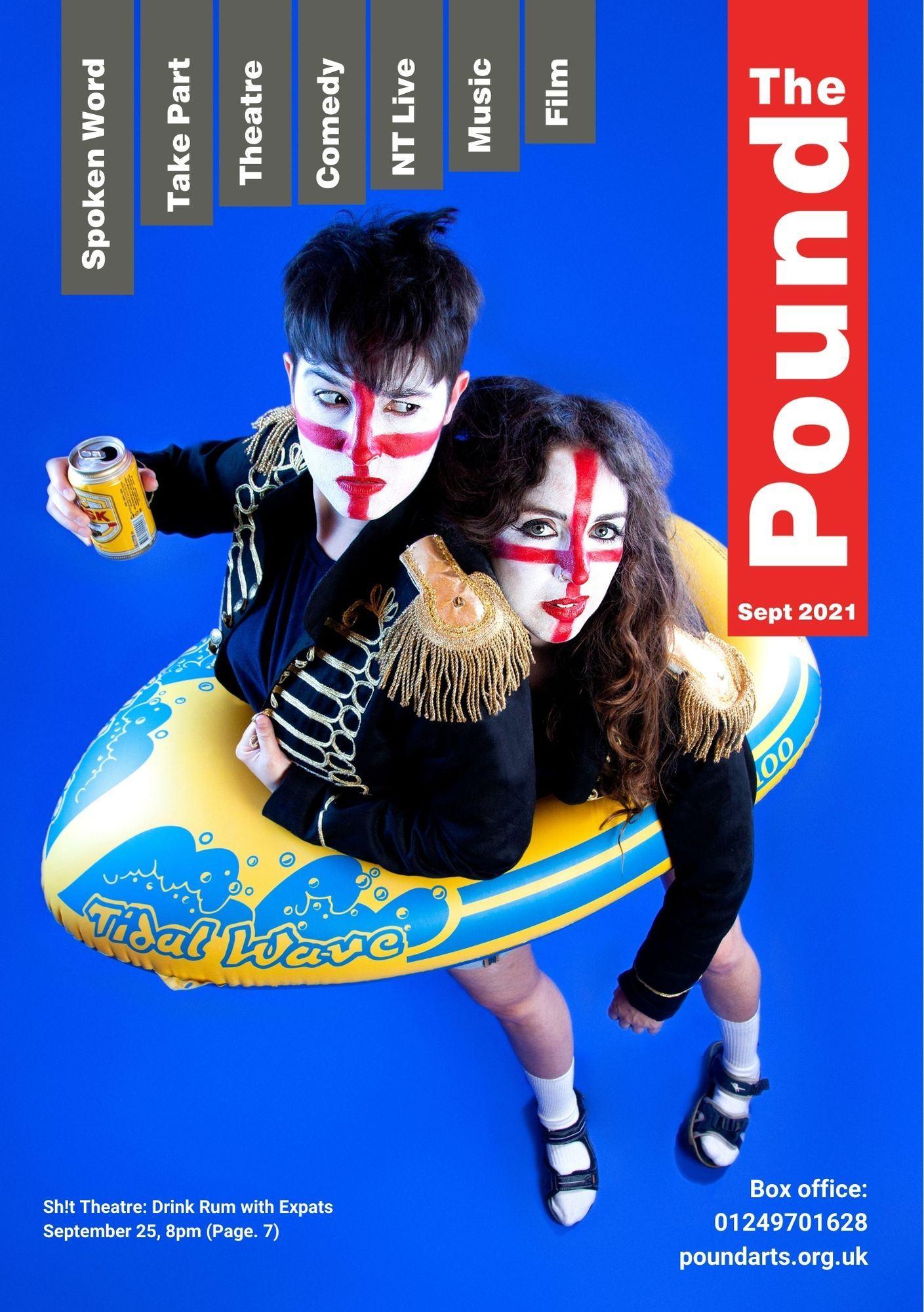 September 2021 Mini Brochure